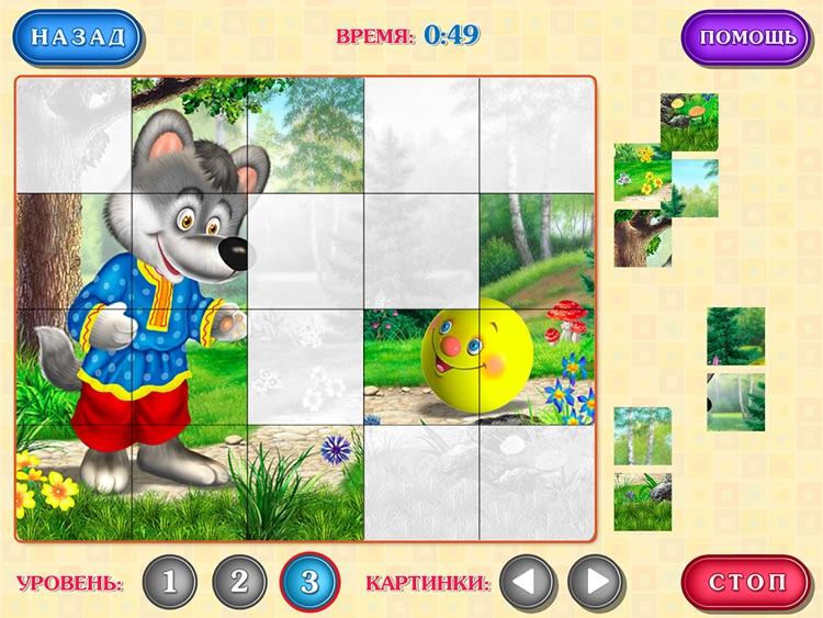 КОЛОБОК - Сказка, Игры, Раскраски screenshot-3
