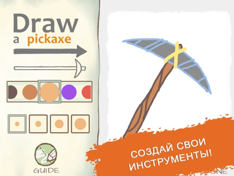 Скачать Draw a Stickman: Sketchbook