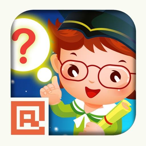Kindergarten Learning Game - Exploring the World