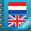 Dutch-English Dictionary Free