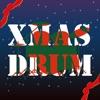 クリスマスドラム(無料)