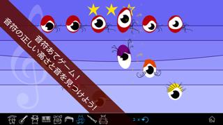 LAMI 音符あて: 音楽遊び、家族で楽しめる音感ゲーム !のおすすめ画像2