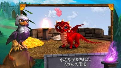 Fantasy Baby Animals - ユニコーンやドラゴンなどのかわいい動物を育てましょうのおすすめ画像4