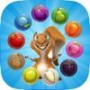 リスのポップバブルシューターフルーツ佐賀:マッチ3 Hdを無料ゲーム