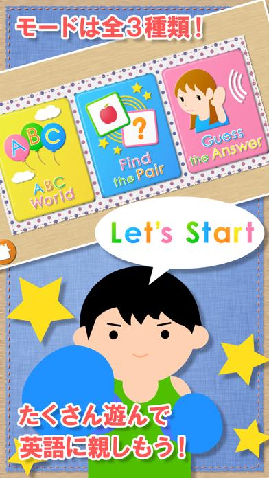 きいて!さわって!ABC 英語が身につく!幼児向け知育アプリのおすすめ画像4