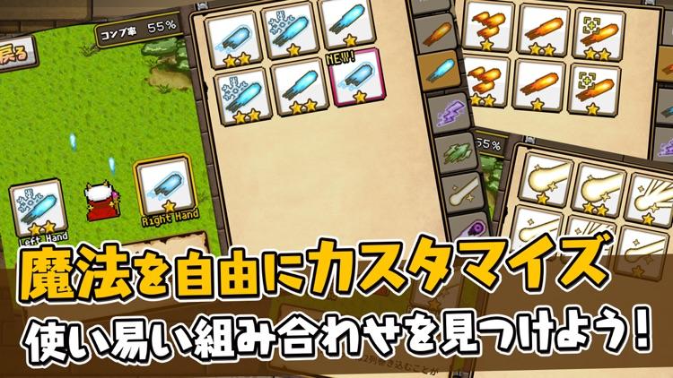 勇者警報 〜魔王の城を守れ!〜 screenshot-3