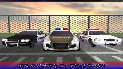 警察の逮捕の車のドライバーシミュレーター3Dは - 犯罪者を追いかけるために警官の車を運転のおすすめ画像1