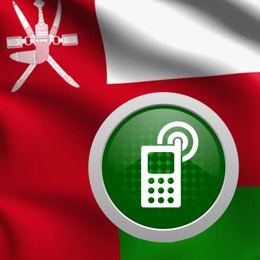 Oman Caller ID كاشف الأرقام