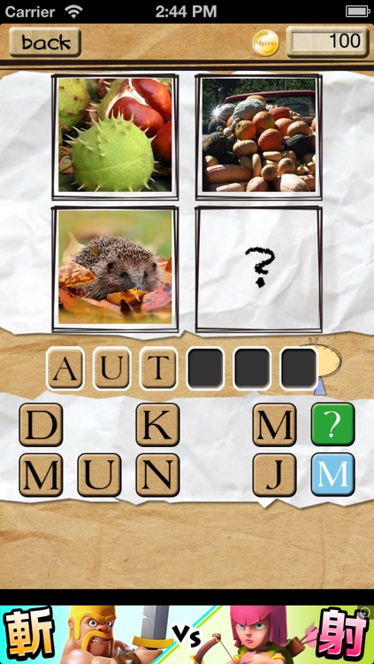 4 Pics 1 Word More Question