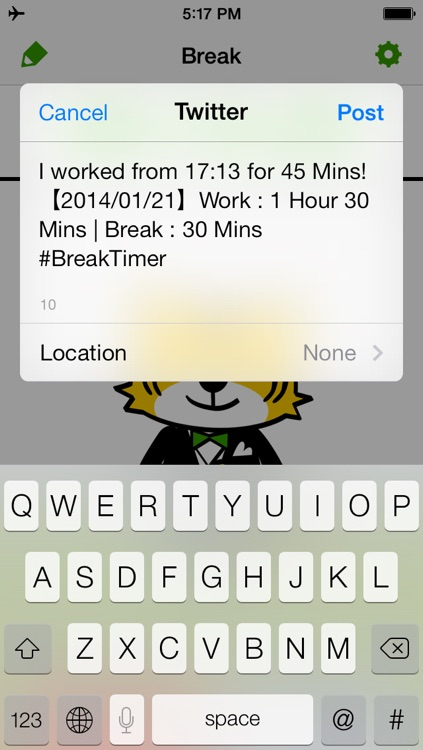 Break Timer - Disable Ads screenshot-4