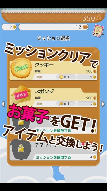 放置系お菓子クリッカー 【サクっと!アリビア】 screenshot-3