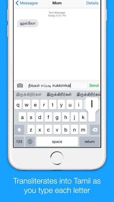 Tamil Transliteration Keyboard by Keynounce screenshot two
