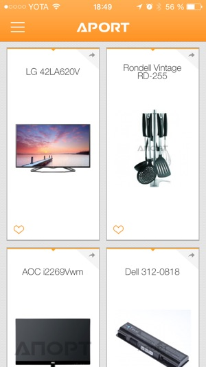 Апорт – лучшие цены и скидки Screenshot