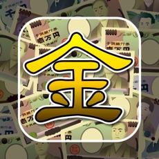 Activities of MoneyCatchFever