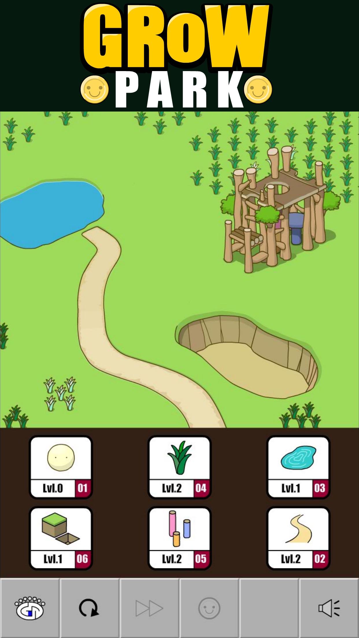 GROW PARK Screenshot