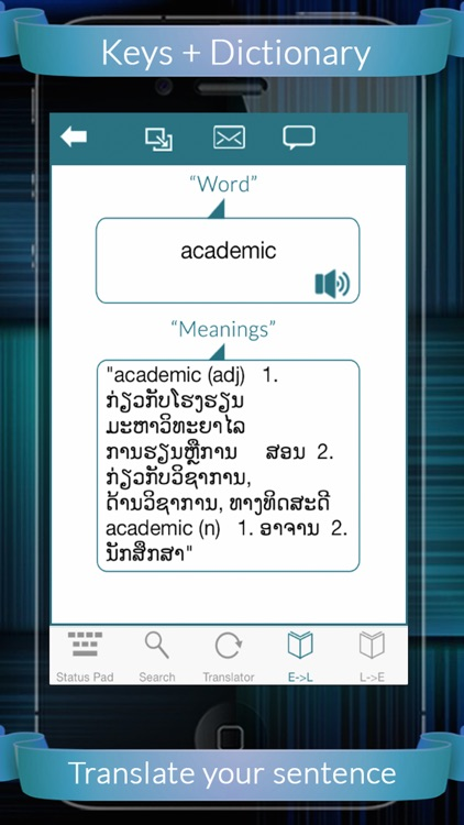 Lao Eng Dic+Keys (English to Lao & Lao to English)