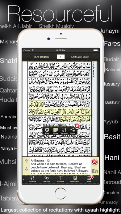 Quran Kareem 16 Line For Iphone And Ipod review screenshots