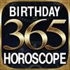 【誕生日占い】365 Birthday Horoscope
