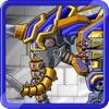 玩具ロボット大戦:マンモスロボット - iPhoneアプリ