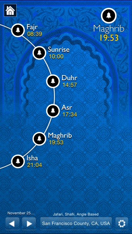 Muslim All in 1 : Quran, Prayer Times, Ramadan, Azan, Qibla, Salah, Mecca, Mosques, Salat, Halal screenshot-1