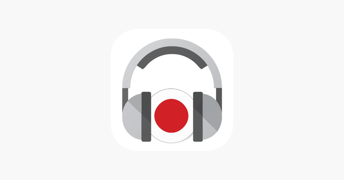 Japan-Radio: Best Collection of Anime and JPop Radios on the App Store