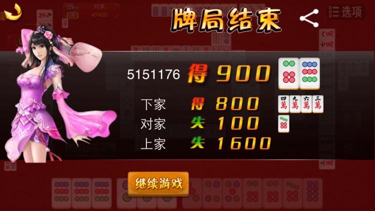 一起乐血流成河 screenshot-4