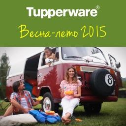 Каталог Tupperware 2015