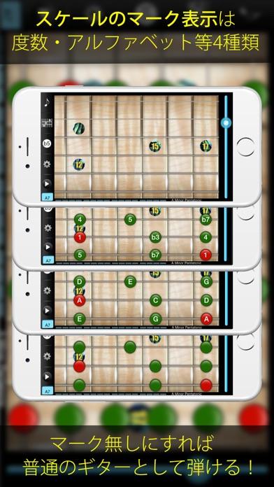 Final Guitar -自在に弾ける、... screenshot1
