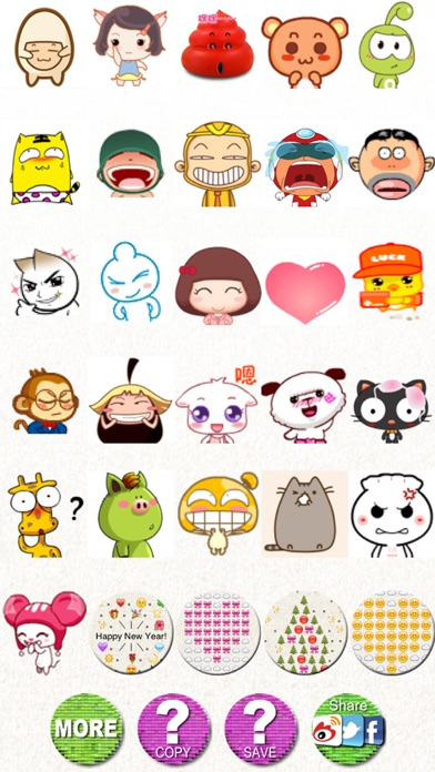 Stickers Pro 2 with Emoji Art for Messagesのおすすめ画像2