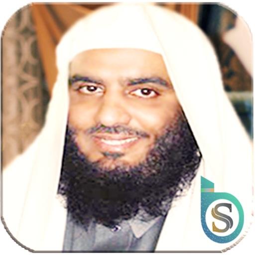 العجمي - أحمد العجمي