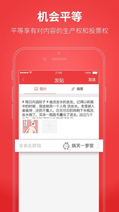 download 网易热-互动交友,评论看天下 apps 2