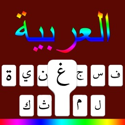 Arabic Keyboard Plus Themes