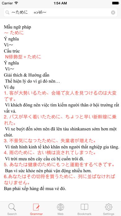 JVDict - Từ điển Nhật Việt, Việt Nhật, Anh Nhật, Nhật Anh - Vietnamese Japanese English dictionary - 日越, 越日辞書 screenshot four