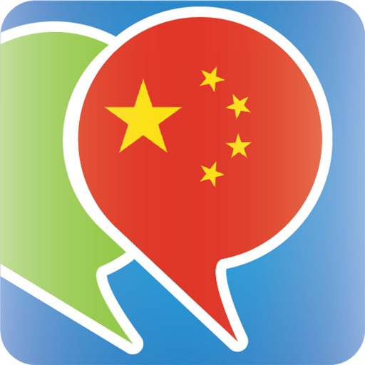 Chinese (Mandarin) Phrasebook - Travel in China with ease