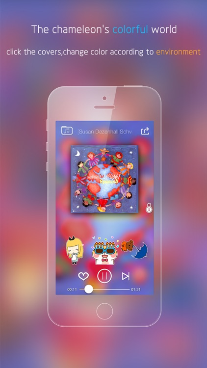 Chameleon: Kids Music & Songs Radio [Free] screenshot-1