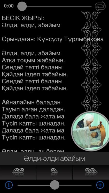 Kazakh lullabies
