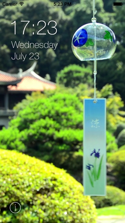 Furin -Japanese Wind Chime-