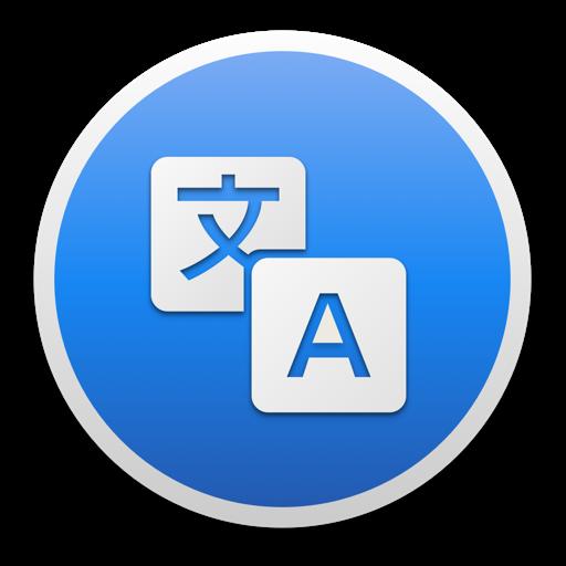 Webapp Translate