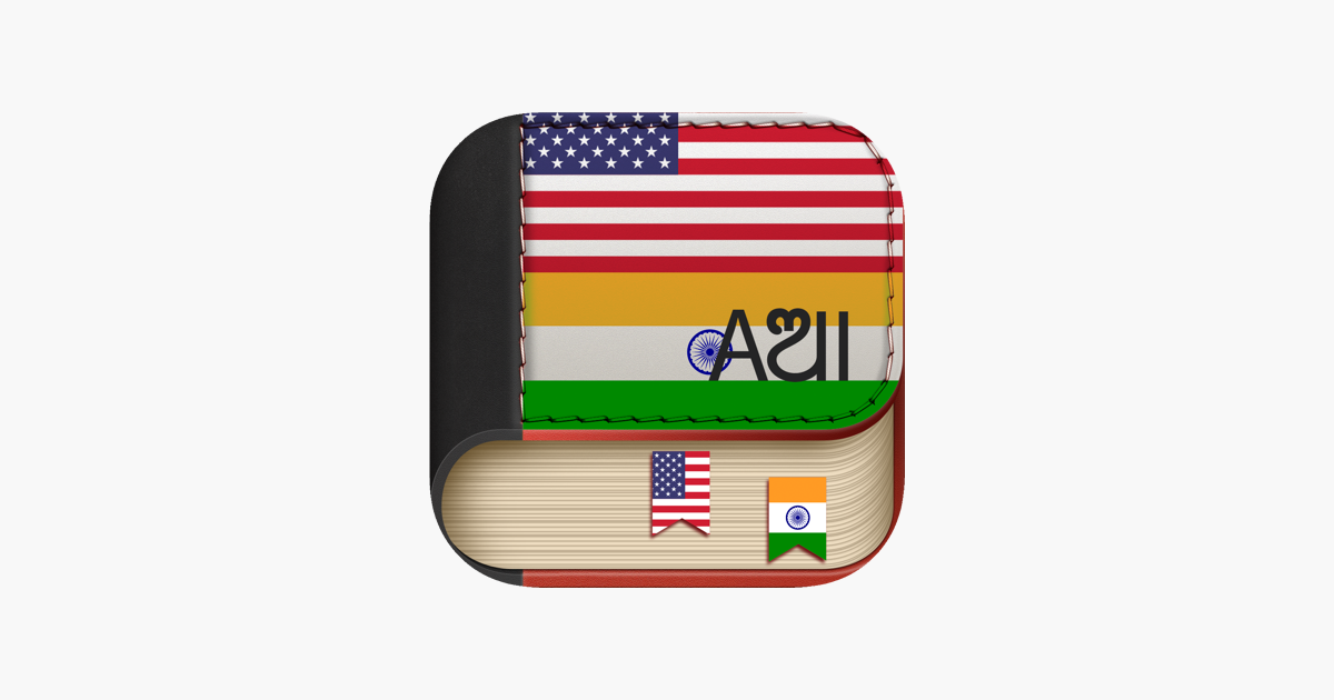 Offline Oriya to English Language Dictionary on the App Store