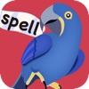 Listen and Spell - 英語のスペルのリスニング