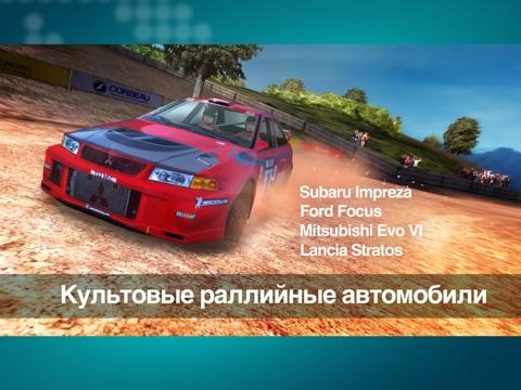Colin McRae Rally для iPad