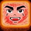 焼肉食べ放題 - 無料 の 反射神経 ゲーム -