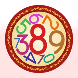 Numerology Tips and Techniques
