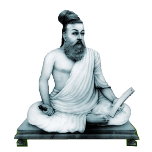 hrm thirukkural Hrm has got four important functions viz acquisition, development, leadership & motivation, and maintenance functions thirukkural, encompasses wisdom in capsule for all walks of life.
