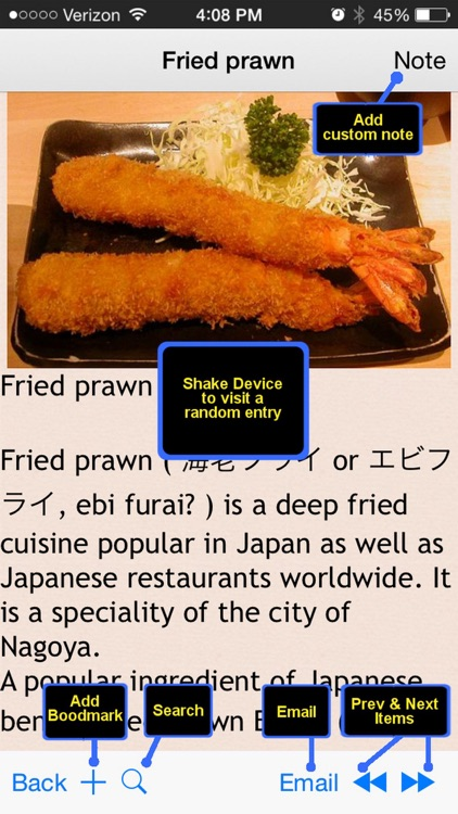 Japanese Cuisine Guide screenshot-2
