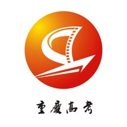 重庆高考网