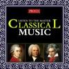聴く:クラシック音楽の8マスター FREE