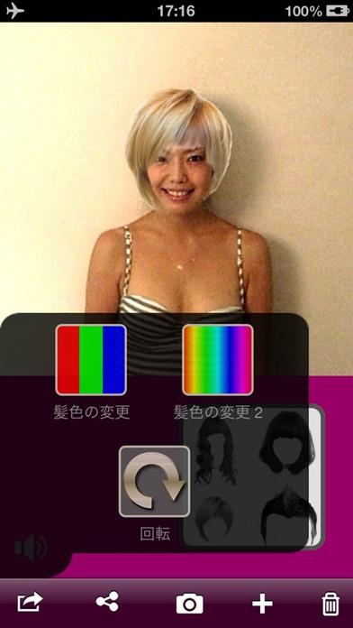 トライ ヘアースタイル screenshot1