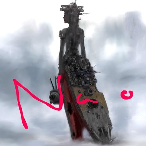 NAOYUKI KATOH'S HUMANAIZED YAMATO