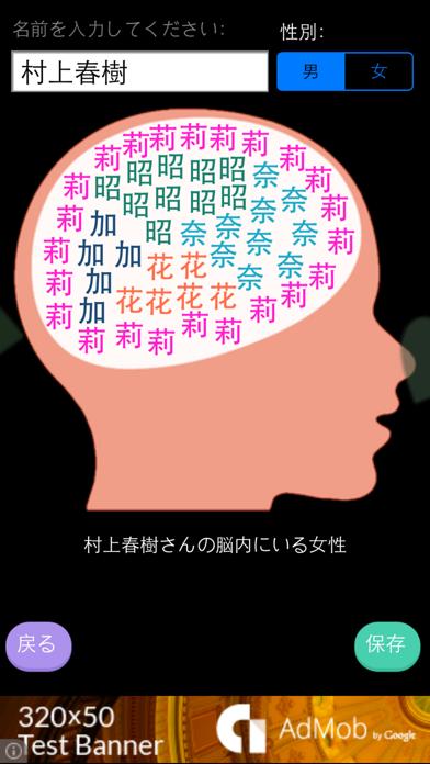 pdf プレビュー mac 無料